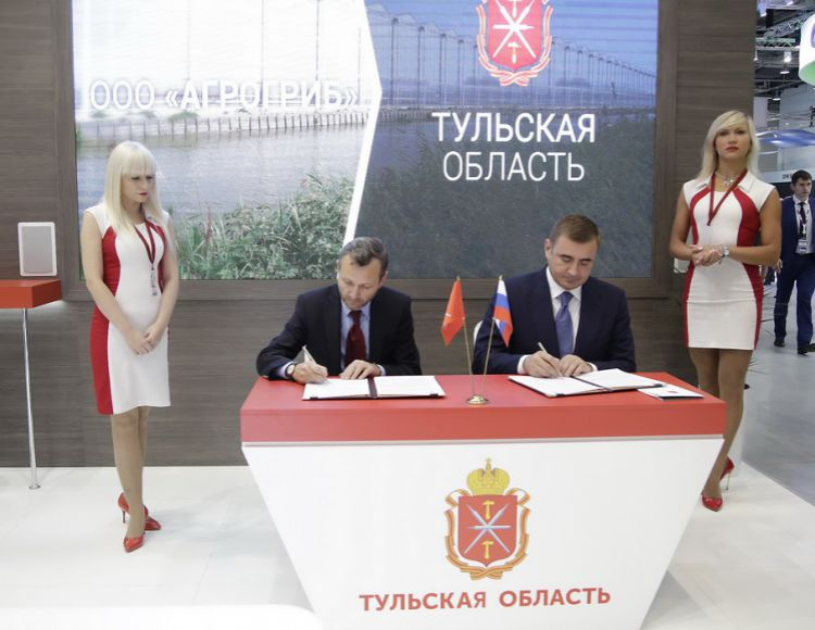 TULA REGION WILL HOUSE A MUSHROOM PRODUCTION COMPLEX